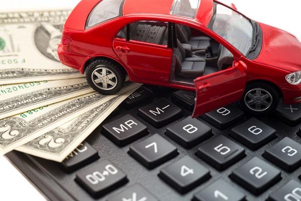 оценить автомобиль онлайн, калькулятор бесплатно