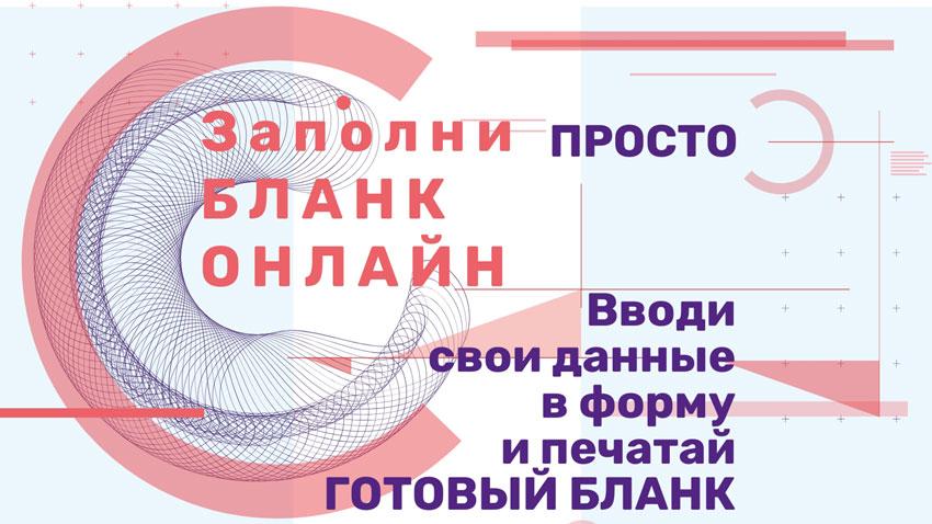 Прописка форма 6 - инструкция по заполнению, по месту жительства, пример заполнения, образец заполнения бланка